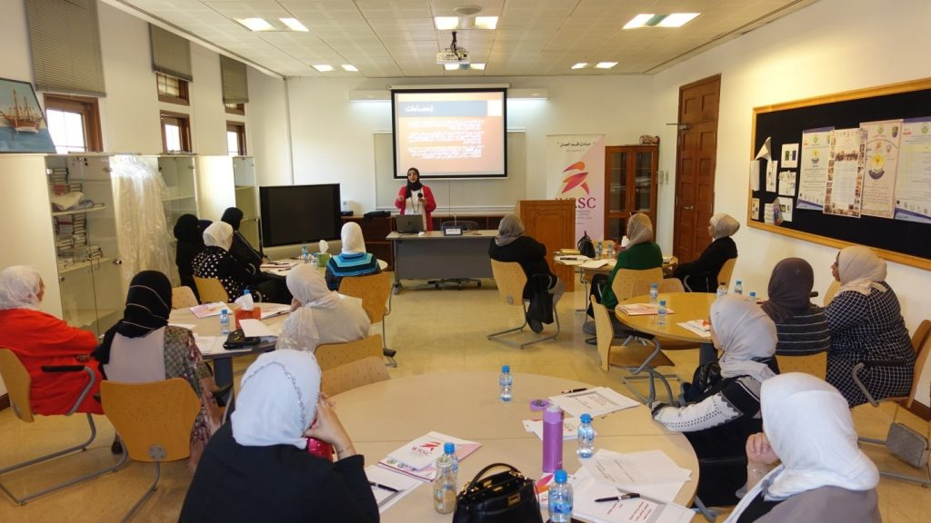 Workshop on Work Values, March, 2017